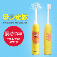 儿童电动牙刷 软毛声波电动牙刷可定制 环保ABS卡通电动牙刷批发 Q版男孩