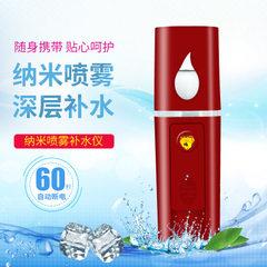 厂家批发补水神器补水仪便携美容仪纳米喷雾补水仪 不湿脸不花妆 白色
