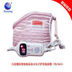 厂家直销 产地货源 电热帽天星液晶显示电子护发电加热帽TX-014
