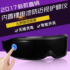 新款眼部按摩仪 充电眼护士近视护眼仪器 磁石眼保健按摩眼睛厂家 白色