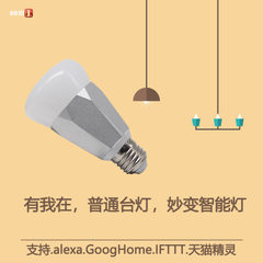 Wifi smart light bulb household colorful energy-saving RGB LED light bulb support alexa googhome voi RGB + W