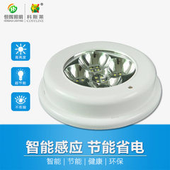 Intelligent induction LED sound and light control ceiling lamp round modern 5W toilet corridor garag 5