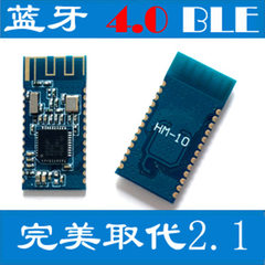 Jinan huamao dual mode bluetooth module 4.0BLE bluetooth module program HM series intelligent home m Hm-10 27mm x 13mm x 2.2mm;