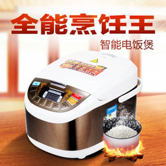 Wusheng fangbao micro - computer intelligent rice cooker home appliance manufacturer spot wholesale  golden 4