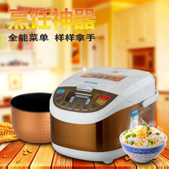 Factory direct sale multifunctional intelligent square rice cooker aluminum pot wholesale hot sellin red Four a