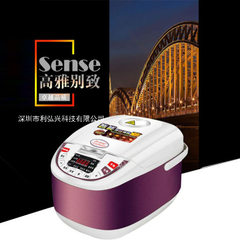 Home intelligent rice cooker multi-functional electric rice cooker small electrical appliances will  No. 1