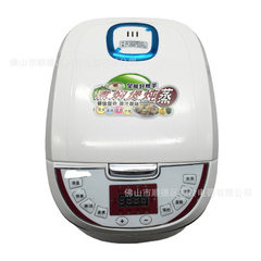 Intelligent electric rice cooker 5L pressure electric rice cooker multi-functional formula pot xishi 380 * 280 * 235