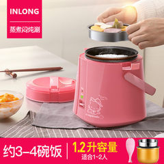 Authentic Mini rice cooker style single person style Mini rice cooker style 1 person -2 people use M pink 1.2 L