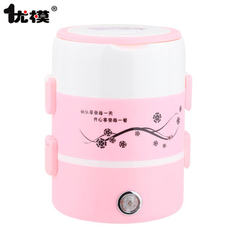 The three-layer stainless steel thermoelectric rice box can heat the lunch box mini rice cooker with pink 3 / f (24)