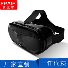 New vr virtual reality glasses magic mirror vr4 generation mobile phone 3d glasses head-mounted game white