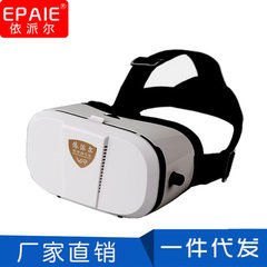 Manufacturers directly sell new vr smart glasses 3d magic mirror mobile phone headset vr virtual rea white