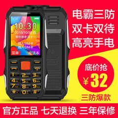 Special price military small three - defense mobile phone F700 fall - resistant loud super - long st blue