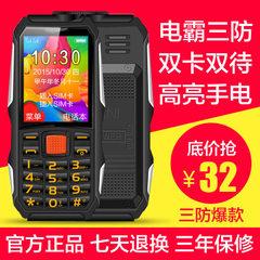 特价军工小三防手机F700 耐摔大声超长待机老人手机老人机老年机 蓝色