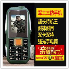 Special price small three anti - low - price mobile phone ultra - long standby elderly mobile phone  Army green