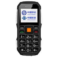A212F-FOOK D21A三防老人手机大字体大按键新款 超耐摔厂家 黑色【现货现发】