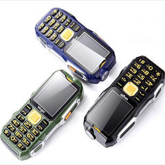 The new VOGO VOGO mobile phone with double card rechargeable battery is a new type of direct plate black