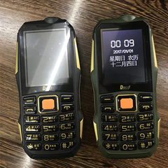 Dongbei fengd4000 military cell phone super long standby battery rechargeable treasure a key flashli black