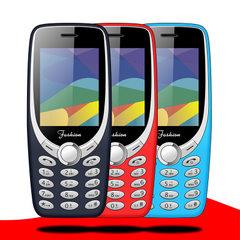 京立G7时尚版 2.4寸橡胶烤漆移动双卡老人手机蓝牙 浅蓝色