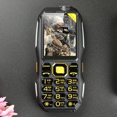 低价军工G1 2.4寸三防手机超长待机 老人机老人手机 黑色