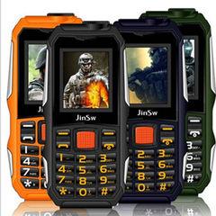 新款直板低价小手机 双卡手电筒超长待机电霸军工三防手机 黑色