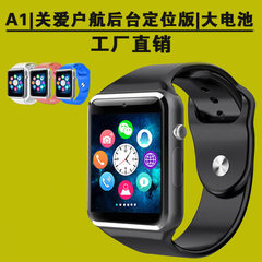 A1 smart watch phone touch card bluetooth watch foreign language DZ09/GT08 direct selling white