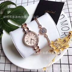 Wechat business source steel belt ladies watch two sets of quartz lady set watch manufacturers whole Watch + accessories