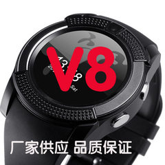 The V8 disc smartwatch supports the push of smart watch information by plug-in card touch watch white
