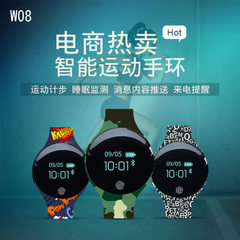 Hot style h8 smart sports bracelet health monitoring silicone children`s watch pedometer touch gift  black