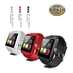 2018 hot sales of fan shu U8 smart watch sports calls remind bluetooth watch manufacturers direct sa white