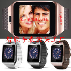 Dz09 smartwatch touch screen bluetooth plug-in card phone smart watch e-commerce hot style watch who white