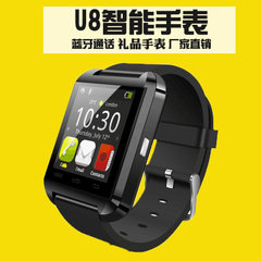 U8 bluetooth smartwatch movement meter step gifts customized smartwatch manufacturers wholesale dire white