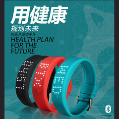 New smart bluetooth watch B6 smart bracelet calls QQ WeChat intelligent remind lovers of silicone wa black