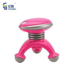 Mini massage products manufacturers direct sales of new intelligent safety health portable electric  Mei red Yc - 617 - a - 2