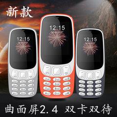 国产正品 3310个性手机 批发低价老人机 超强待机 直板 可定制 灰色
