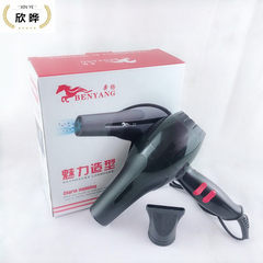 Wholesale 1600W household hair dryer advertising gift hair dryer air - collecting blower Drawing art