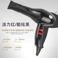 Electric hair dryer high-power electric hair dryer mini family dormitory small portable folding hair green