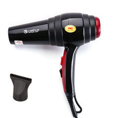 Manufacturer wholesales electric hair dryer household small power cold and hot air blower big wind g black 40 / box