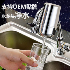 Manufacturer wholesale plating household water purifier kitchen water purifier faucet filters househ 08