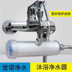 Faucet water purifier kitchen household stainless steel mirror front water purifier manufacturer hig SN - 2018520.