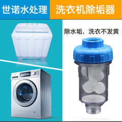Manufacturers direct household faucet filter water purifier front straight drink circular faucet sca KAT - 01