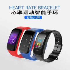 Hot selling C1s color screen smart bracelet heart rate blood pressure monitoring bluetooth step move blue