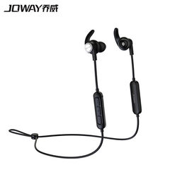 JOWAY`s new sports bluetooth headset metal magnetic stereophonic music running bluetooth headset green