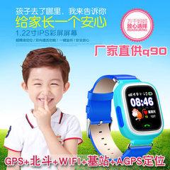 q90儿童智能手表插卡触屏彩屏手表电话 wifi/gps定位手表手机 粉色
