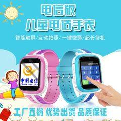 Q08TCD电信儿童智能手表定位触屏拍照微聊电话手机穿戴一件代发 蓝色 触摸屏+摄像头