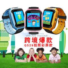 q529儿童智能电话手表1.44寸触屏gps定位手表smart watch手表手机 粉色