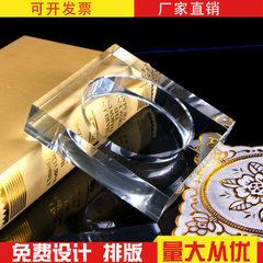 方形新款创意水晶烟灰缸 实用客厅时尚烟缸礼品摆件 可定制logo 100mm
