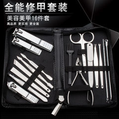 Manufacturer direct selling manicure suit 12 pieces - Korean manicure suit tool nail clipping suit c 15 cmx8cmx2. 5 cm