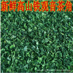 A large number of high - grade anxi tieguanyin tea corner low - priced sales oolong tea tea corner In bulk
