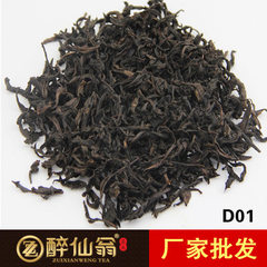 German origin imported flower fruit tea bulk fruit rum - berry fruit tea bulk tea wholesale In bulk at 100g