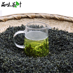 Tea green tea in bulk in 2018 yinshan yunwu mountain peak hair tip production and self-marketing 500 500